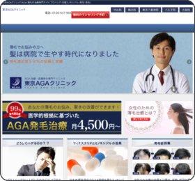 薄毛治療情報サイト